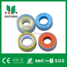 100% quick sell bathroom sealing tape for water pump