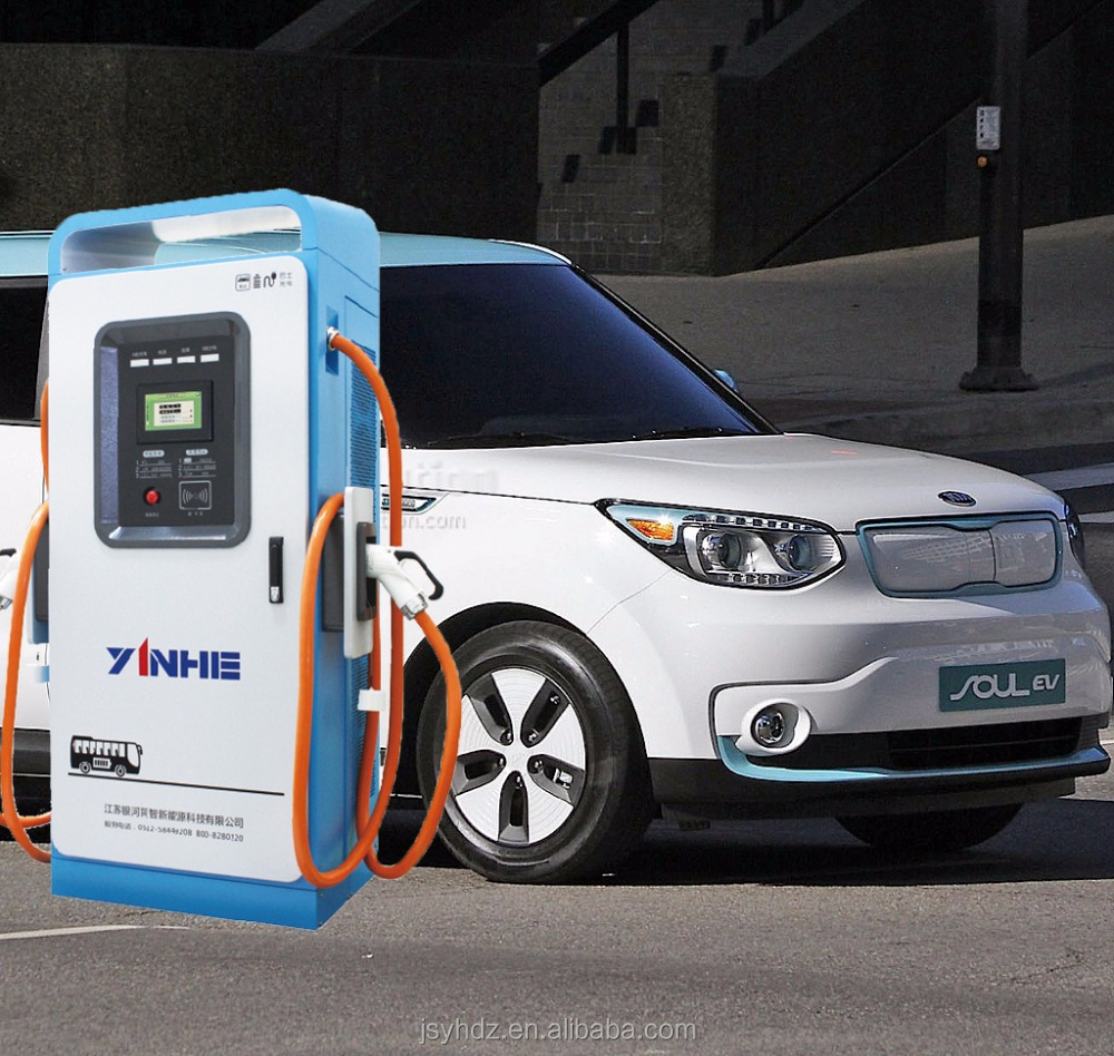 Yinhe electric vehicle use SAE J1772 standard electric car charging stations