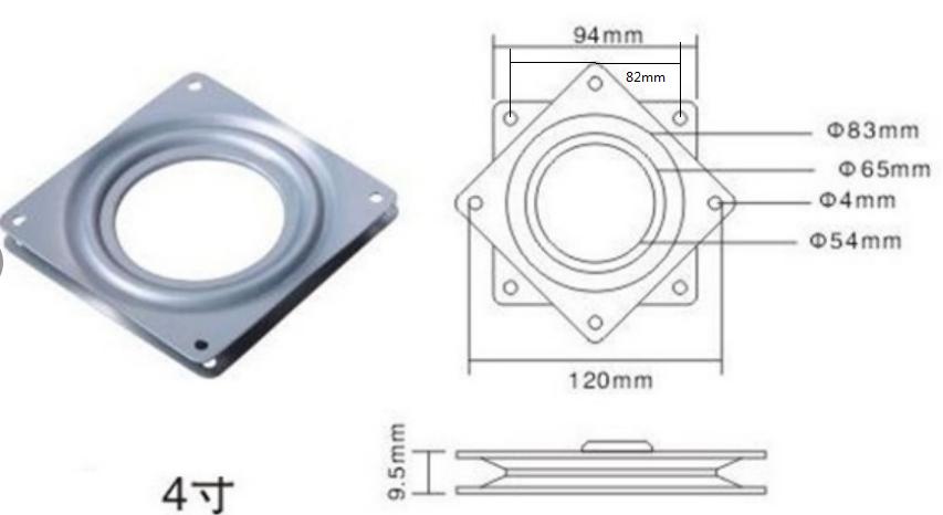 250MM Display Aluminum Turntable Lazy Susan Bearings Swivel Plate