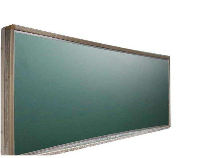 Green/Black Chalk board