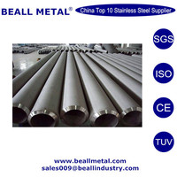 316L PED certificate stainless steel seamless tube