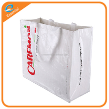 PP bopp woven printed reusable shopping bag, waterpoof large capacity promotional bag