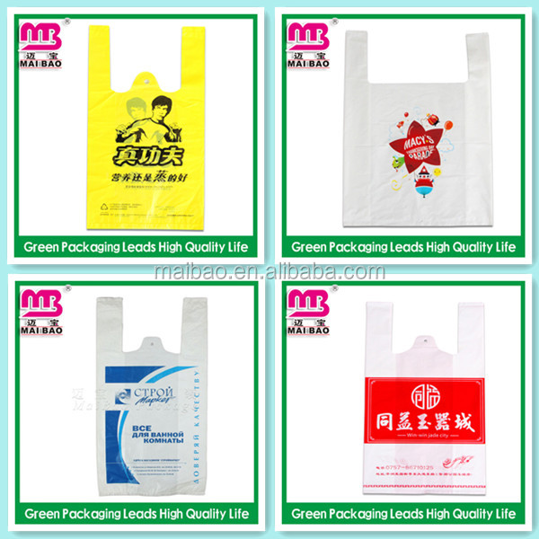High quality Shopping T shirt Bag HDPE multi-color printing plastic Vest palstic bag