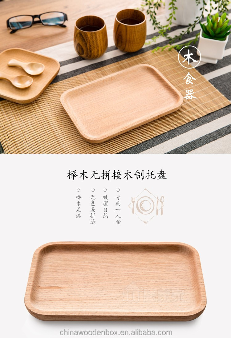 Food grade Beech wood tray wooden fruit tray wholesale