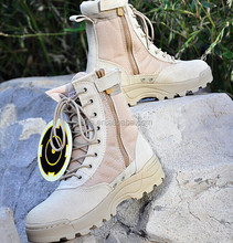 army shoes tactical desert military boots