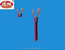 RVB Red and Black speaker Wire - best sale goods