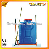 New 20L Knapsack Agricultural Sprayer