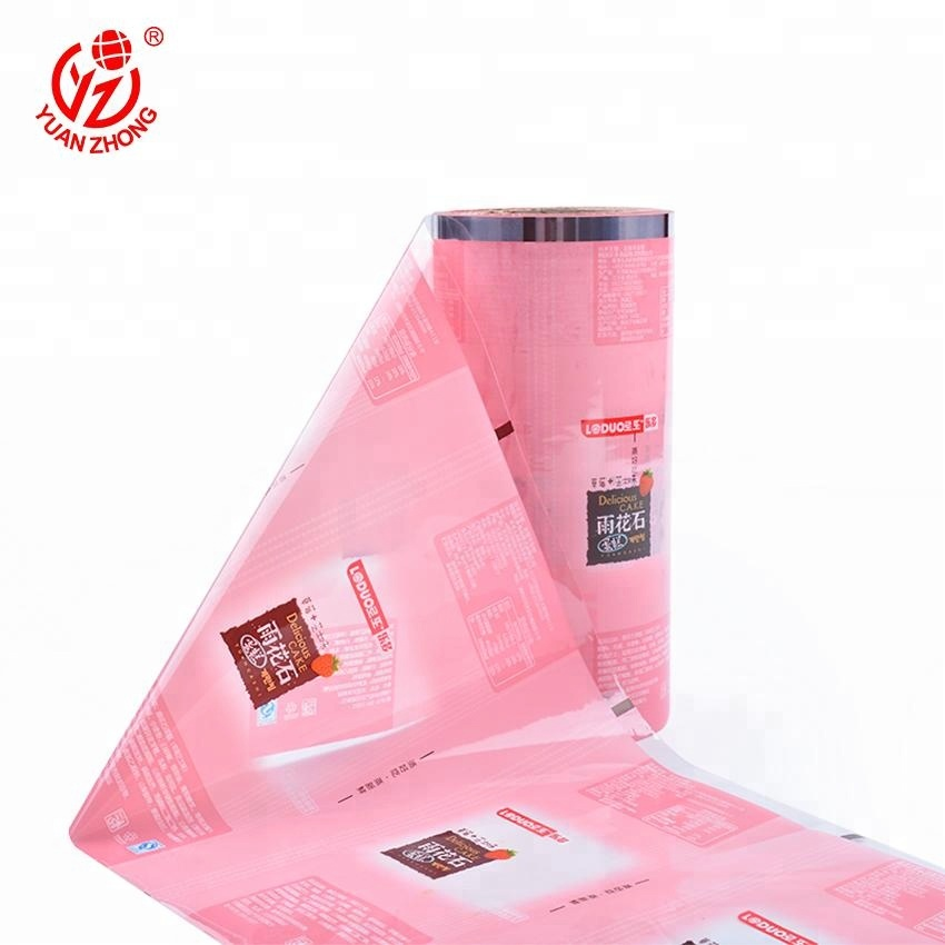 Custom Printing LDPE/OPP/PE Wrapping Plastic Film Roll Packing Materials