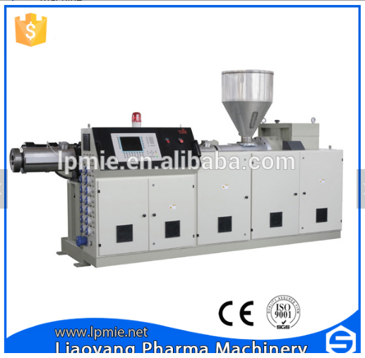 PVC plastic pipe/plate extrusion machine/plastic extruder making machine