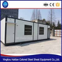 LOGS granny flat house container moving prefab house