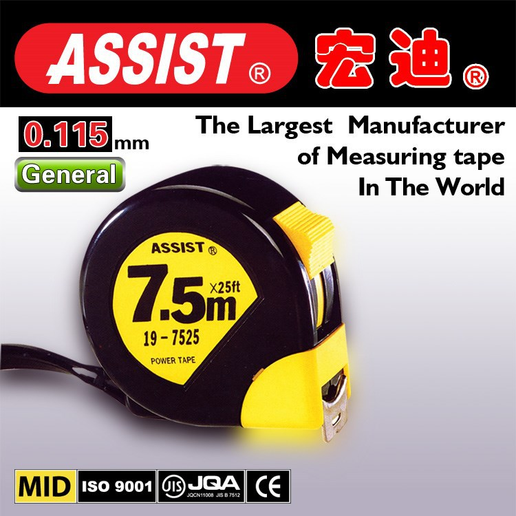 Hot Sale Brand Economic Oil Dipping Tape Promotional Measure Tape