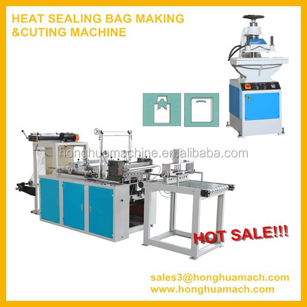 2015 Heat sealing bag making &cutting machine