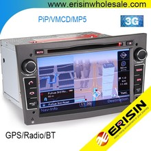 "Erisin ES7060P 7"" 2 Din Digital Screen Car DVD Player for Vectra C"