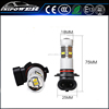 3020 SMD 28W Car Auto Driving Led Fog light Bulb H16(5020) HB3(9005) HB4(9006) Headlight silver Aluminum 12V