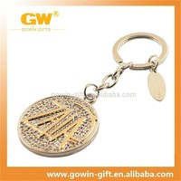 custom enamel keychain , custom metal key chain ,Alloy casting keychain