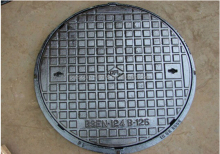 D400 EN124 round C/O 600mm locking manhole cover ,best selling products in america,road safety