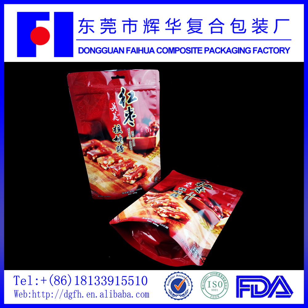 2016 top zip plastic bag/round bottom plastic food packaging bag/stand up pouch bag for meat,pork,beef,sea food