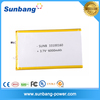 Rechargeable 22.2wh 6000mah 3.7v li-ion polymer battery for portable dvd player