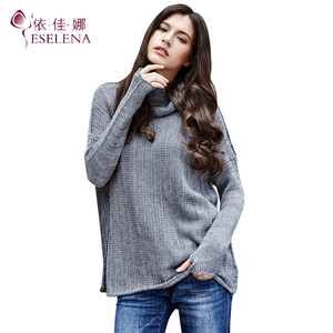 The new Europe women's clothing winter 2018 hot style sweater turtleneck sweater big yards render unlined upper garment