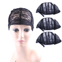 Black Brown Blonde Breathable adjustable wig cap for making wigs