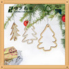/product-gs/2015-best-selling-wooden-christmas-decoration-for-chrismas-tree-hanging-60349662876.html