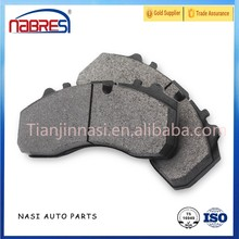 High performance china auto parts front and rear disc brake pads