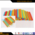 Hot Sell Wooden Math Toys For Kids Wooden Educational Toys