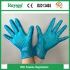 High Quality Disposable Powder Free Vinyl Glove for medical service