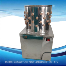 2016 New design quail feather cleaning machine/quail hair removal machine/meat processing machine