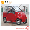 high quality top selling two seater mini cars for adult with EEC