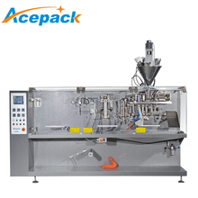 100g high speed automatic dry ginger powder packing machine