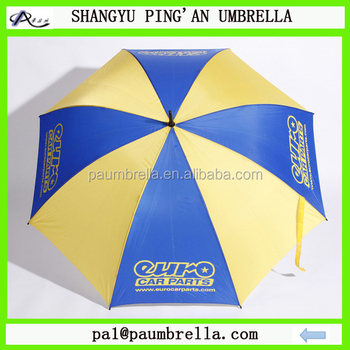 High quality windproof yellow and blue manual open golf umbrella promotional umbrella for car parts