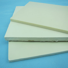 Hot selling pvc paper laminating sheet
