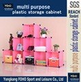 AL0035 Utility classic easy to make plastic beauty home storage organization