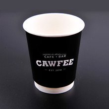 8oz or 10oz disposable coffee cup,black and white with lid away cups