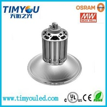 new products on china market Bus station lighting 200w led high bay light