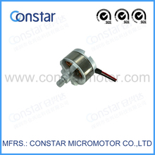 Diameter 28mm length 26mm outrunner brushless aeromodelling motor