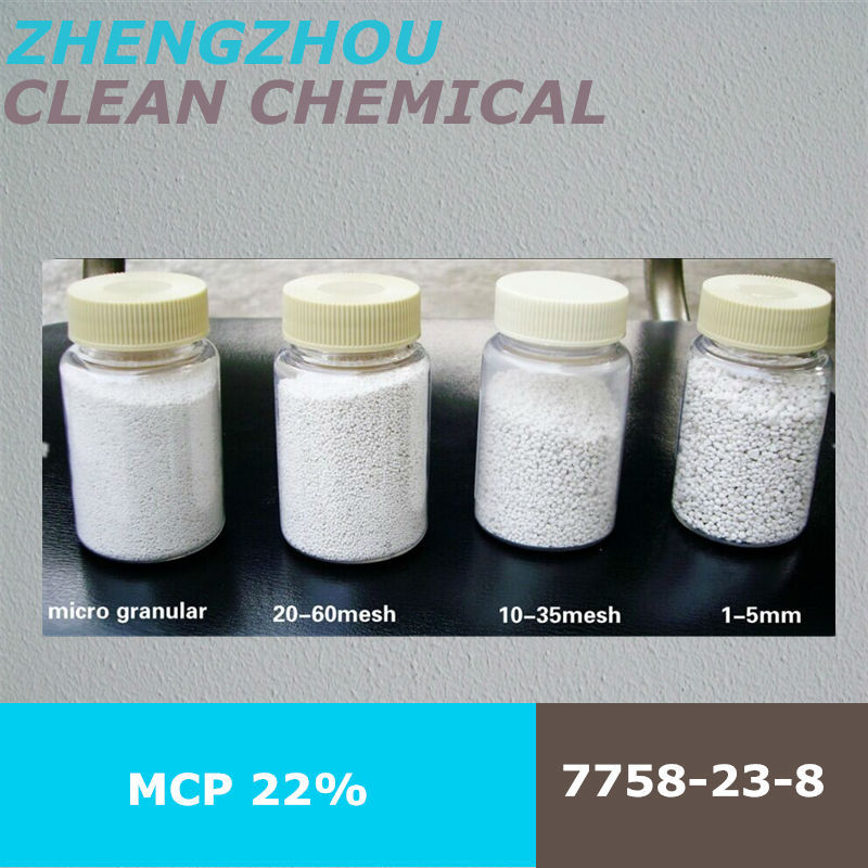 22% MCP Anhydrous, fine powder, food grade feed grade,MCP 22% animal feed supplement