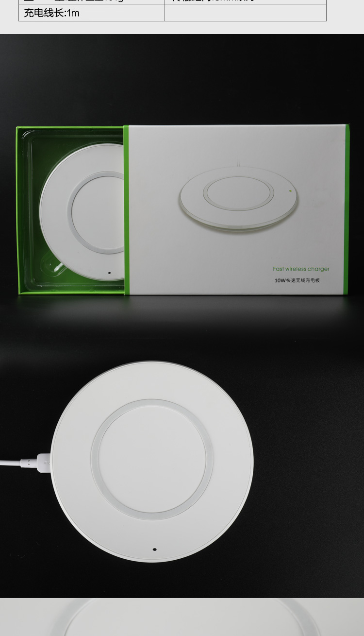 OEM ODM 7.5 W Wireless Charging Pad, Qi-Certified Fast Wireless Charger/Base Optimized for iPhone X, 8, & 8 Plus