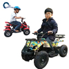 electric cheap kids gas powered atvs