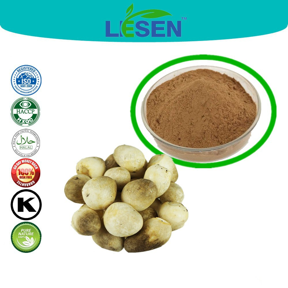 GMP Standard Improve Immunity 100% Real Organic Paddy Straw Mushroom Extract Polysaccharide