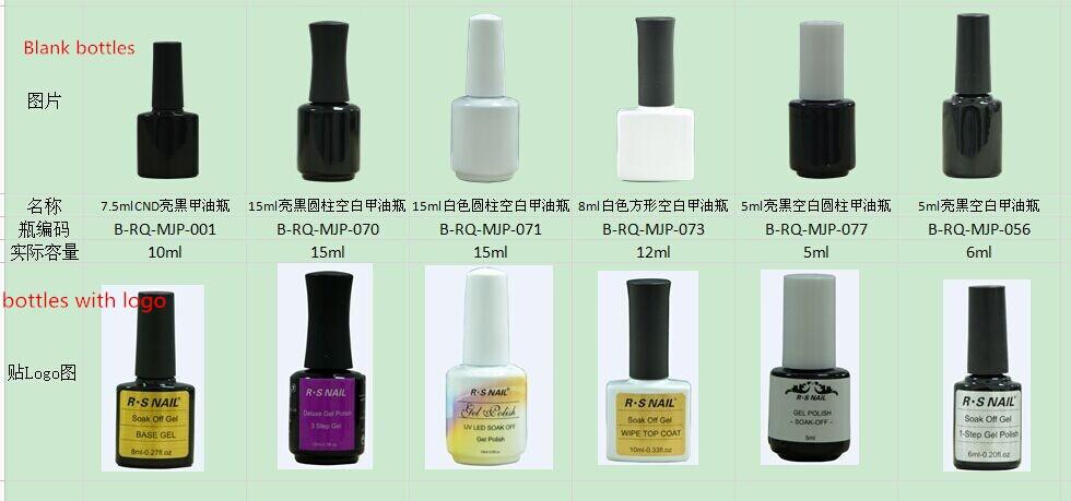 Ransehng trois étapes gel vernis à ongles OEM couleur 800 couleurs disponibles