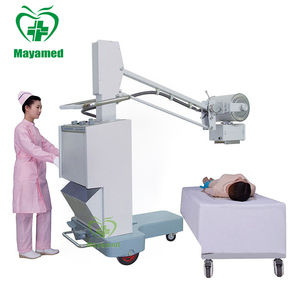 High frequency medical Mobile X ray equipment, 3KW 50mA digital X-ray machine for SALE