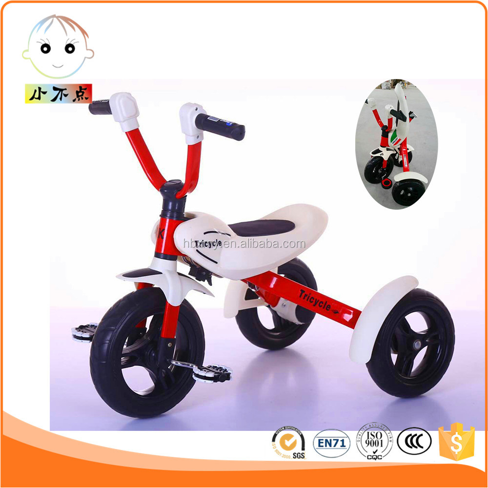 China 2016 baby tricycle new models