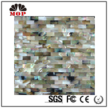 Crushed Sea Shell Custom Color Wall Tile