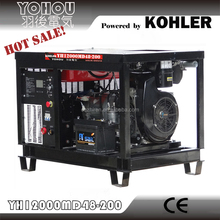 10KW/48V diesel air-cooled DC charging generator for Telecom