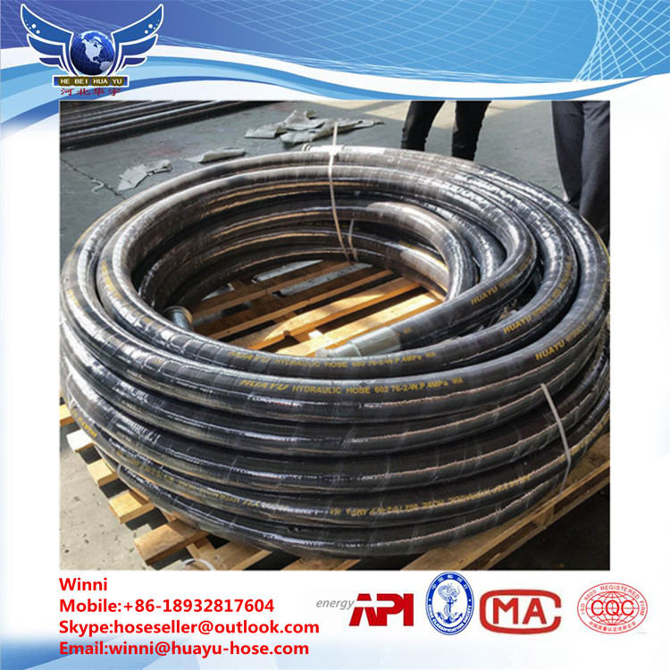 jcb hydraulic hoses/high quality hydraulic rubber hose
