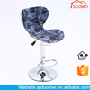 New Style Denim Cheap Bar Stools