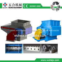 Single Shaft Plastic/Wood/Rubber/Paper Shredder/Crusher