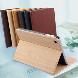 The Newest Soft Wood Grain Flip Stand PU Leather Tablet Case For ipad air 2